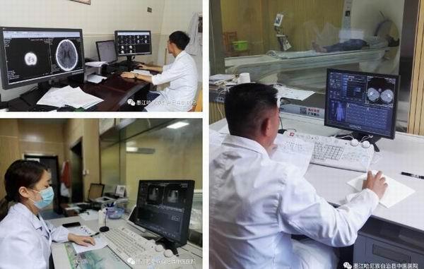 墨江县中医医院放射科——为您提供精准快速诊断服务(图4)